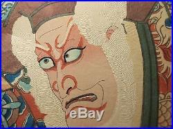 1852 TOYOKUNI III / Kunisada Orig JAPANESE Woodblock Print SANSHO DAYU Sword