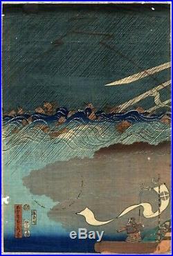 1863 Original SADAHIDE Japanese Woodblock Print Diptych SAMURAI GODS BATTLE WAR