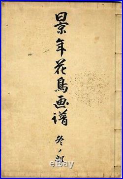 1891 1st Ed. KEINEN Kacho Gafu Woodblock Print Bird & Flower Picture Book WINTER