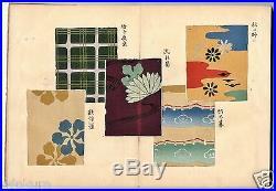 1914 Antique Rimpa Japanese Woodblock Print Design Book SENSHOKU TAIKAN, KIMONO