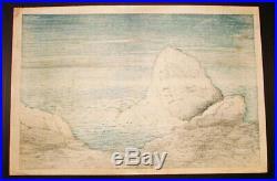 1927 Kawase Hasui Muroto, Tosa Original Japanese Woodblock Print Bijutsusha Pub