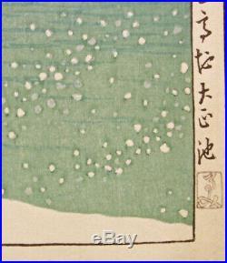 1927 Kawase Hasui Taisho Pond Original Japanese Woodblock Print FIRST STATE
