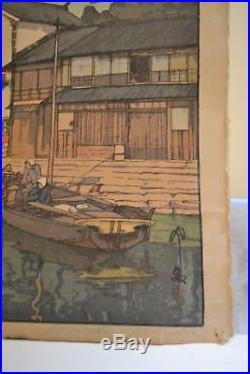 1930 Hiroshi Yoshida Japanese Woodblock Print Kura In Tomonoura Jizuri Seal