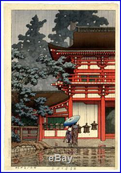 1933 Kawase Hasui Kasuga Shrine Nara Original Japanese Woodblock Print Watanabe