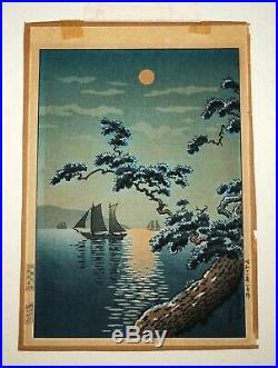 1936 Japanese Color WB Print Maiko Beach by Koitsu Tsuchiya (1870-1949)(ToS)#2