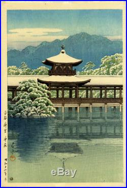 1941 Kawase Hasui Snow at Heian Shrine Original Japanese Woodblock Print L@@K