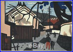 1960 Mid-Century Japanese Woodblock Summer in Aizu #1 by Kiyoshi Saito
