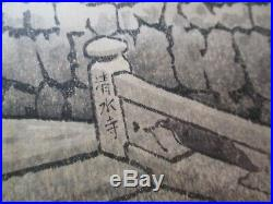 2 Japanese Woodblock Print W Ornate Frame Temple Landscape Signed Traditional