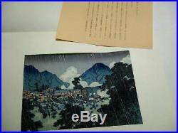 4-15 HASUI Beppu Ukiyoe Japanese Woodblock print