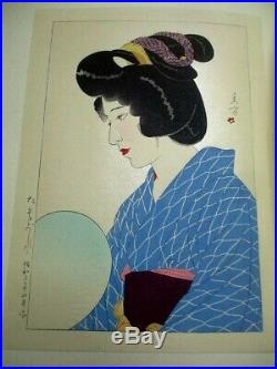 4-15 SHUHO Tasogare Ukiyoe Japanese Woodblock print