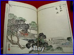 4-60 Japanese KYOTO landscape Woodblock print 2 BOOK