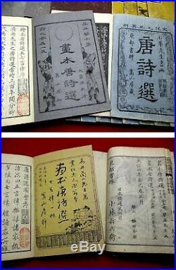 8-150 HOKUSAI ukiyoe Chinese poems Japanese Woodblock print 35 BOOK