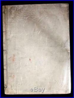 APB44-3 Meiji Japanese woodblock print book No3 hasegawa keika HYAKUGIKU