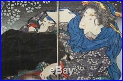 APB48 Japanese Antique original woodblock print ukiyoe women # Enpon Waraie