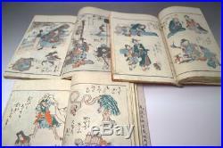 APB65 Japanese Antique wood block print 3 books Hokusai Manga Utagawa Kuniyoshi