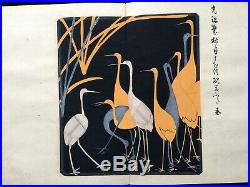 ATQ KYOTO NARA Curios collection Woodcut album Japanese Woodblock print Book #4