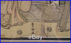 AUTHENTIC JAPANESE WOODBLOCK PRINT by Utagawa Toyokuni (17771835)