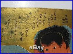 Alter Japanischer Farbholzschnitt Antique Japanese Woodblock print Totoya Hokkei
