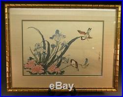 Antique 18th c. Japanese Woodblock Print Katsushika Hokusai Edo Period