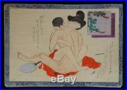 Antique Japanese Shunga erotic wood block print book 1890s Japan erotism