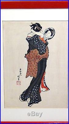 Antique Japanese Woodblock Print A Geisha With Mirror