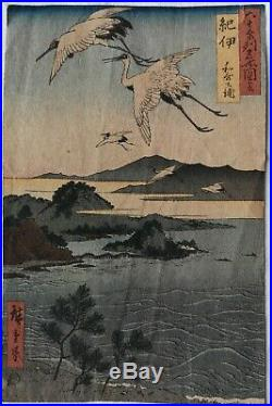 Antique Japanese Woodblock Print Hiroshige Cranes