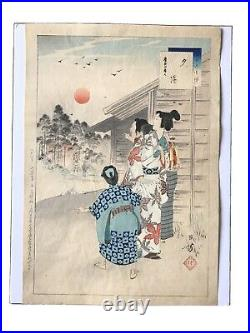 Antique Japanese Woodblock Print Mizuno Toshikata Sunset 1894