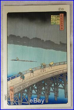 Antique Japanese Woodblock Print Utagawa Hiroshige 100 Views of Edo