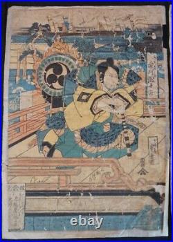 Antique Japanese wood block print 1800s Washi paper Japan art craft