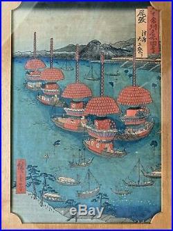 Antique Japanese wood block print, framed. 18x14