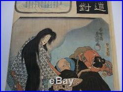 Antique Toyokuni III Woodblock Print Japanese Men Man Praying 1840's Rare Old