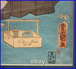 Antique Utigawa Kunisada I / Toyokuni III 1856 Japanese Woodblock Diptych