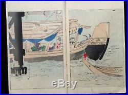 Arq YOSHITOSHI KYOSAI BAIREI etc Woodcut collection Woodblock print Art book JPN
