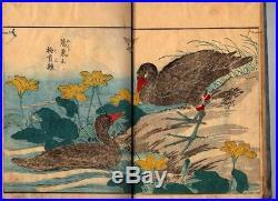 Art by Shigemasa 19th C Japanese Original Antique Book Woodblock printed #1295