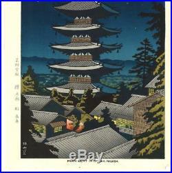 Asano Takeji TA4 Yasaka no Tou Getshu (Shinhanga) Japanese Woodblock Print