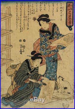 Attr. Kunisada Utagawa (Japanese 1786 1865) Woodblock Print Women with Cat