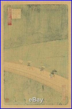 Authentic Japanese Woodblock Print, Famous Hiroshige Print, Shin-Ohashi Bridge