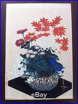 BAKUFU ONO (1888-1976), Japanese wood block Print Flowers I, Signed, OHNO