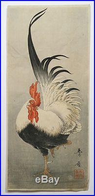 C. 1914 Rooster Japanese Woodblock Print by Nakagawa Shûrei. Same as MFA BOSTON