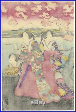 Cherry Blossom at Sumida River, Original Japanese Woodblock Print, Ukiyo-e