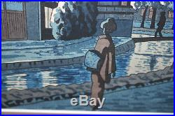 Chinese Japanese Woodblock Print-Village Night Time People Trees Water-Framed