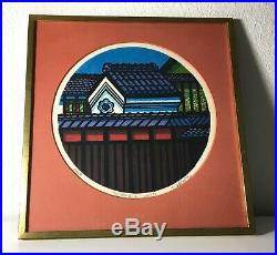Clifton Karhu Japanese Woodblock S/N 53/80 Titled 1976 Colorful Framed Matted
