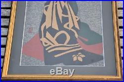 Color woodblock print Saito, Kiyoshi Japan ca 1965
