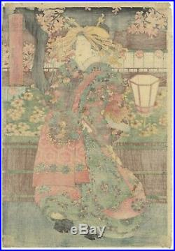 Courtesan from Yoshiwara, Edo, Kimono, Original Japanese Woodblock Print, Ukiyo-e