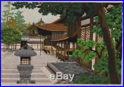 En0638jfMs Japanese woodblock print in frame Ido Masao Myoshin-ji Kaizando 2/200