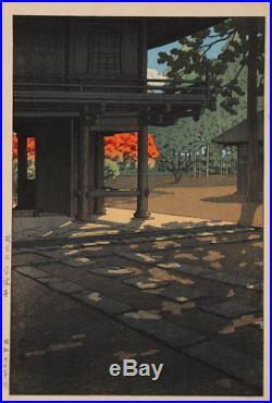 En0712tjMc Japanese woodblock print Kawase Hasui Heirin temple at Nobidome 1952
