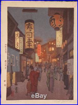 En0720juMc Japanese woodblock print Yoshida Toshi Night at Shinjuku TOKYO 1938