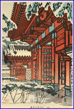 En0853rtcSw1 Japanese woodblock print Kasamatsu Shiro Red Gate in Tokyo Univ