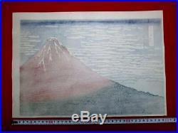 F25 HOKUSAI akafuji Ukiyoe Japanese Woodblock print
