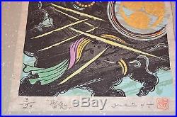 First Ltd Ed Japanese Woodblock Print Oni The Wind Demon By Yoshikazu Ichida